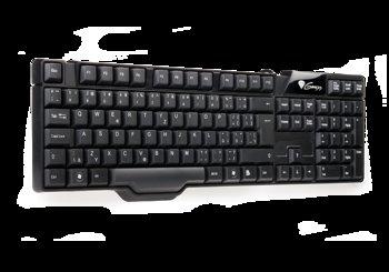 Genesis Gaming Keyboard R11 US-Layout